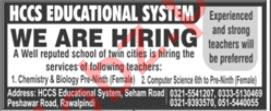 HCCS Educational System Peshawar Road Rawalpindi Jobs 2020