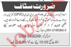 Aluminum Worker & UPVC Worker Jobs 2020 in Islamabad
