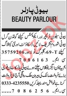 Jang Sunday Classified Ads 30 Aug 2020 for Beauty Parlour