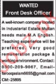 Nawaiwaqt Sunday Classified Ads 30 Aug 2020 for Secretarial