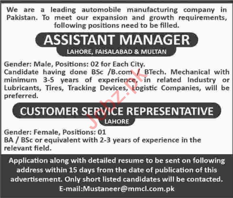 Assistant Manager & Customer Service Representative Jobs