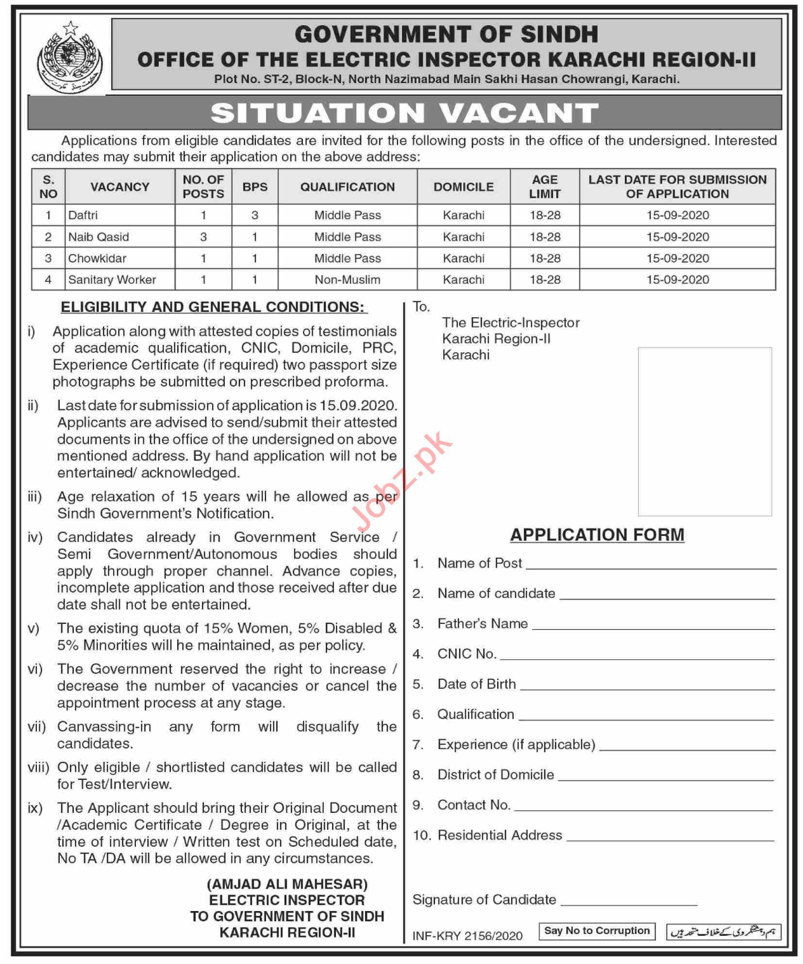 Electric Inspector Karachi Region Jobs 2020 for Naib Qasid