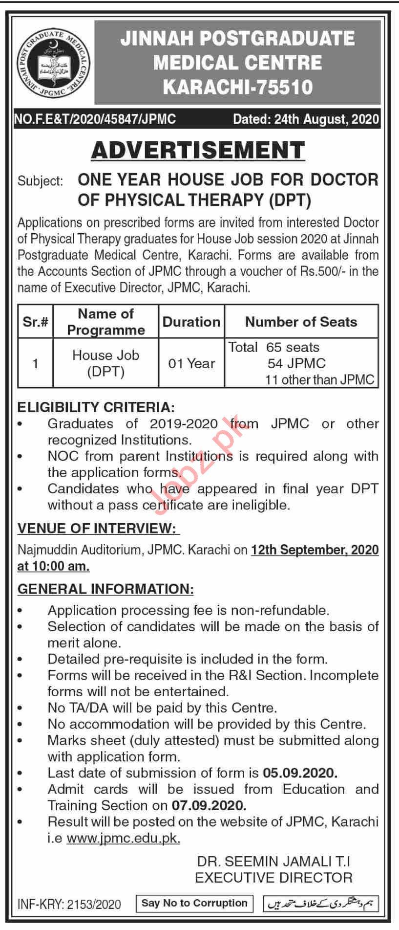 Jinnah Postgraduate Medical Centre JPMC Karachi Jobs 2020