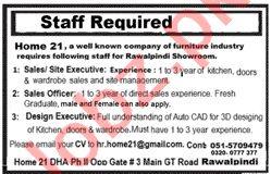 Sales Executive & Design Executive Jobs 2020 in Islamabad