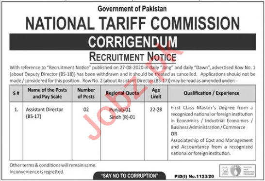 National Tariff Commission NTC Jobs for Assistant Directors