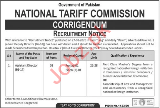 Assistant Director Jobs in National Tariff Commission NTC