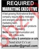 Marketing Executive Jobs 2020 in Lahore