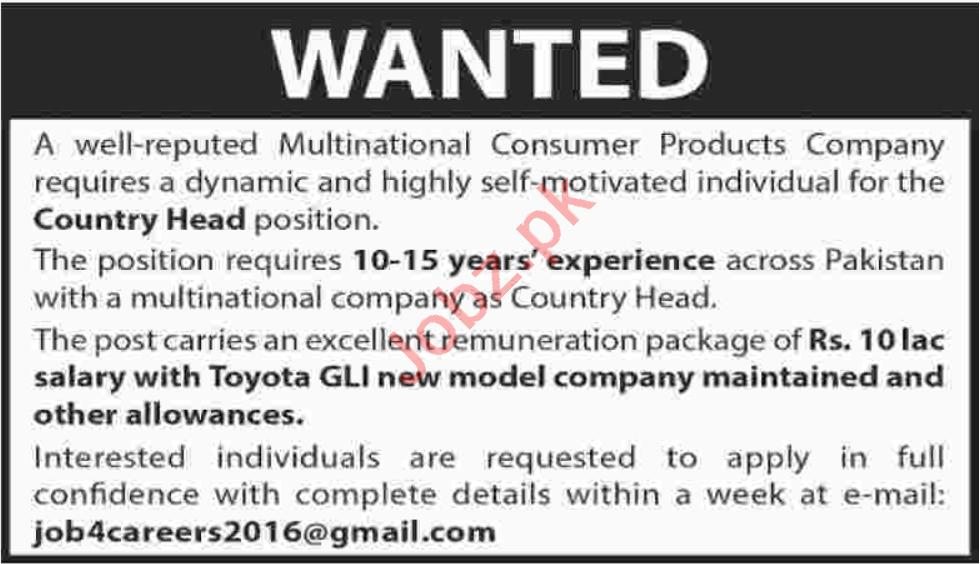 Country Head Jobs 2020 in Karachi