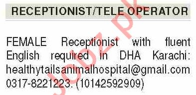 Female Receptionist & Telephone Operator Jobs 2020