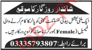 Beautician & Beauty Consultant Jobs 2020 in Muzaffarabad
