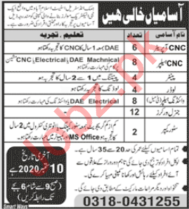 CNC Operator & Mechanical Engineer Jobs 2020 in Islamabad