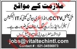 CCTV Technician & IT Technician Jobs 2020 in Karachi