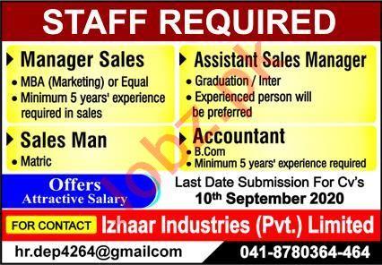 Izhaar Industries Faisalabad Jobs for Salesman & Accountant