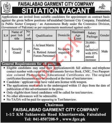 Security Guard Jobs in Faisalabad Garment City Company FGCC