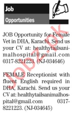 Female Veterinary Doctor & Female Receptionist Jobs 2020
