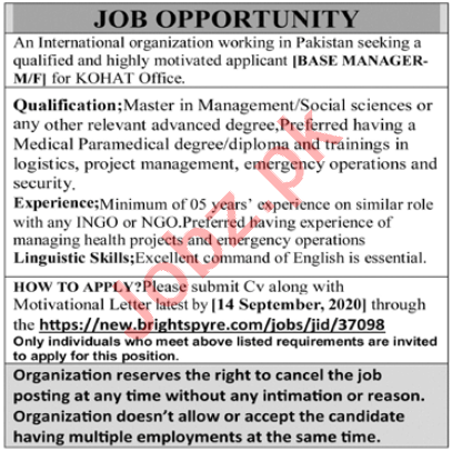 Male & Female Base Manager NGO Jobs 2020 in Kohat