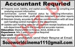Accountant Jobs 2020 in Sozo World Cinema Lahore