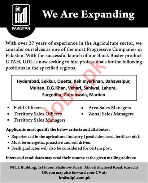 Area Sales Manager & Field Officer Jobs 2020 in Karachi