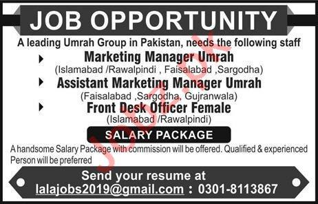 Front Desk Officer & Marketing Manager Jobs 2020