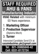 AHU & FANS Manufacturing Industry Jobs 2020 in Karachi