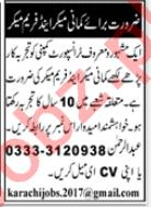 Transport Company Tecnical Staff Jobs 2020