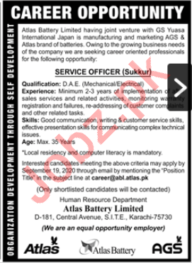 Service Officer Jobs in Atlas Battery Limited