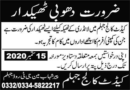 Cadet College Jobs 2020 in Jhelum Cantt