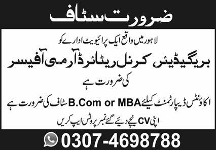 Accounting Staff Jobs 2020 in Lahore