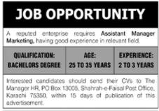 Assistant Manager Marketing Job 2020 in Karachi