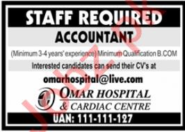 Omar Hospital & Cardiac Center Lahore Jobs for Accountant