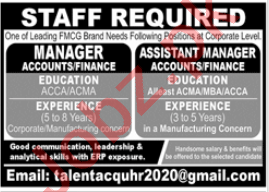 Manager Accounts & Manager Finance Jobs 2020