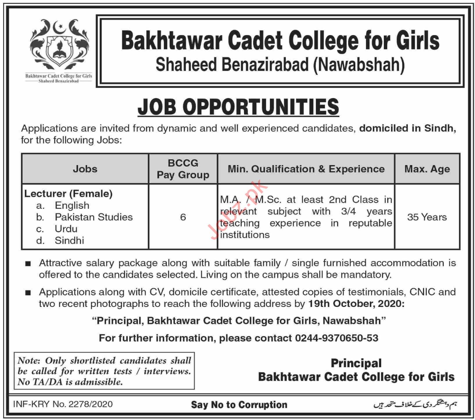 Bakhtawar Cadet College for Girls Jobs 2020 for Lecturers