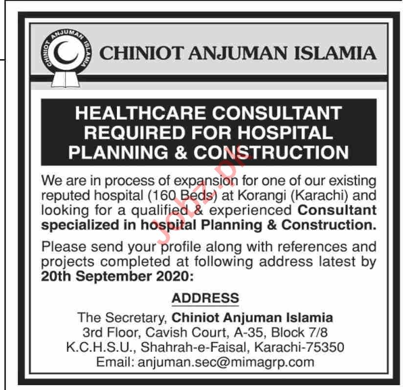 Chiniot Anjuman Islamia Karachi Jobs 2020 for Consultant