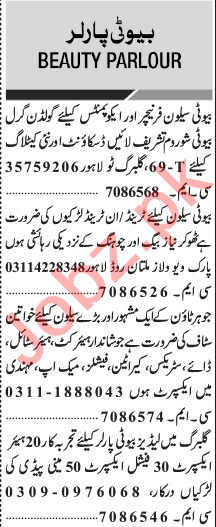 Jang Sunday Classified Ads 6 Sep 2020 for Beautician