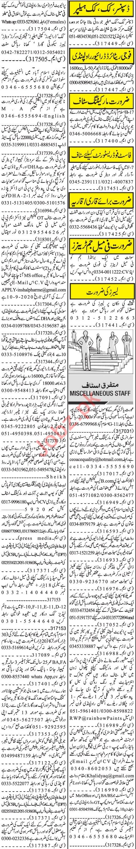 Jang Sunday Classified Ads 6 Sep 2020 for General Staff