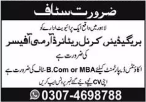 Accounting Staff Jobs 2020 For Lahore
