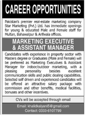 Marketing Executive & Assistant Manager Jobs 2020