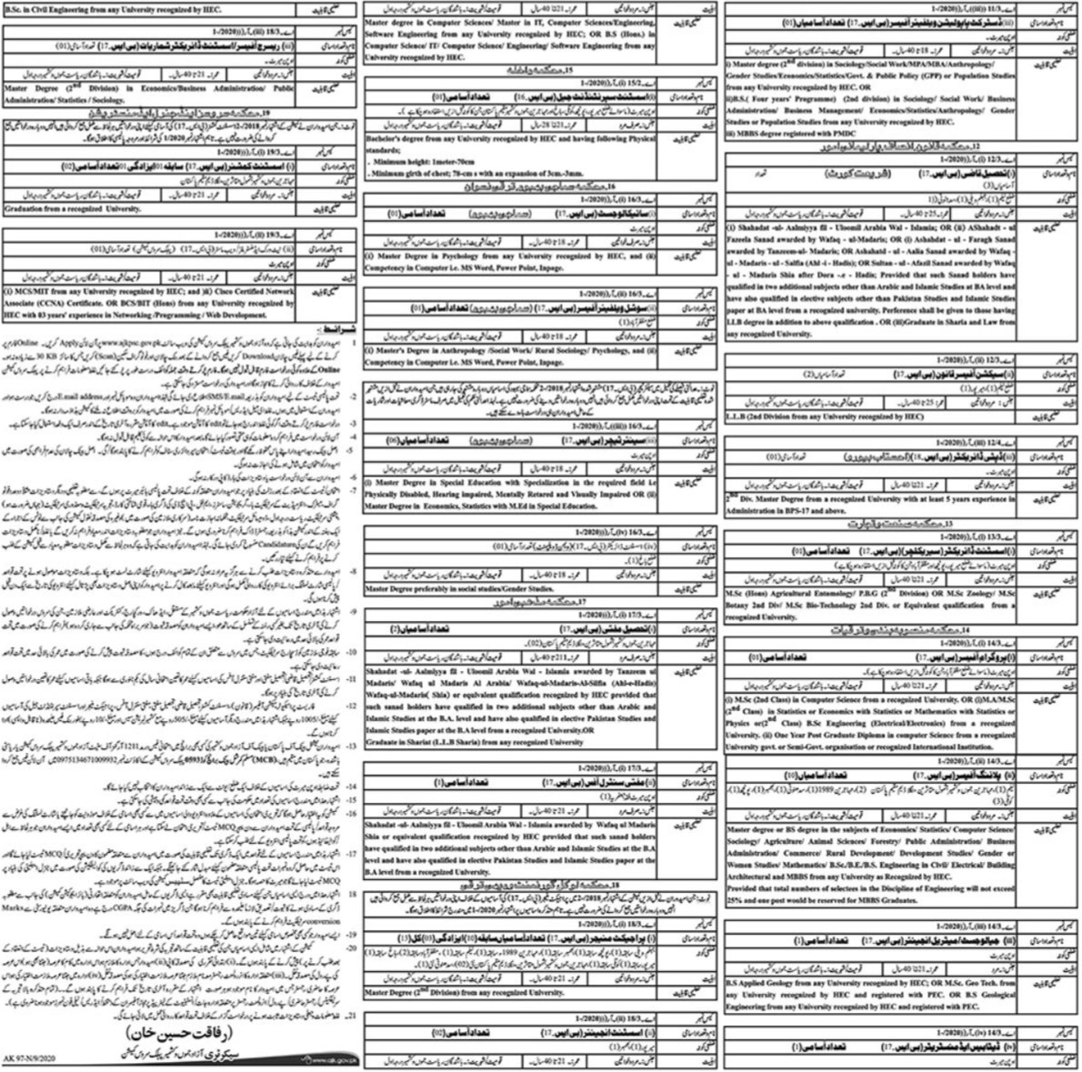 Azad Jammu & Kashmir Public Service Commission AJKPSC Jobs