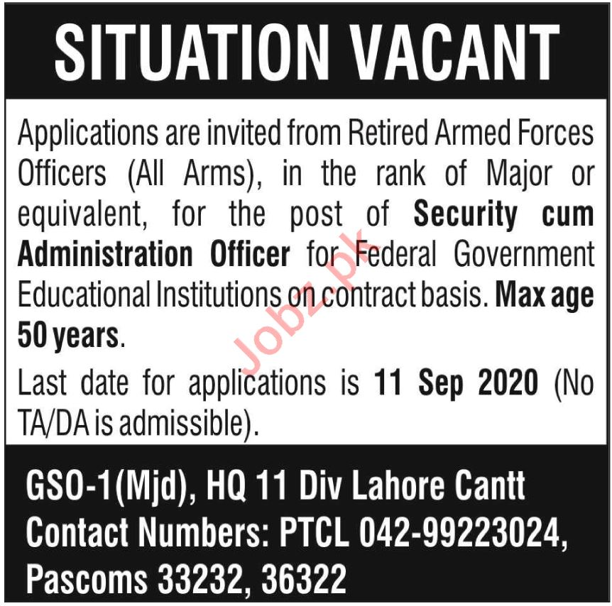 Mujahid Force HQ 11 Div Lahore Jobs 2020 for Admin Officer