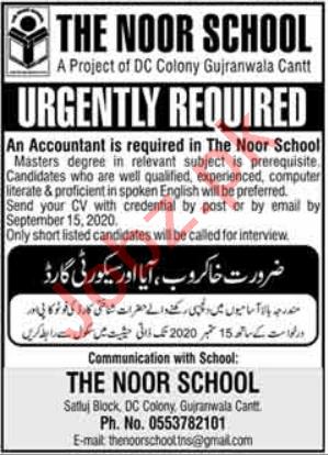 The Noor School Gujranwala Cantt Jobs 2020 for Accountant