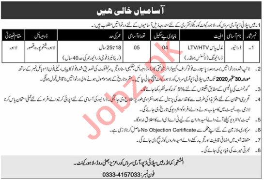 Driver Jobs 2020 in Base Supply Depot Army Service Corps ASC