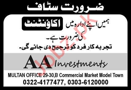 Accountant Jobs 2020 in AA Investments Multan