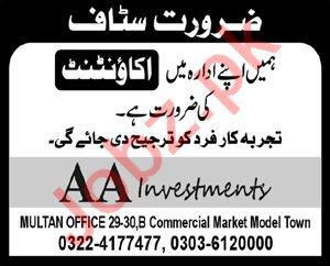Accountant Jobs Open in AA Investments Multan