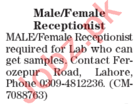 Male & Female Receptionist Jobs 2020 in Lahore