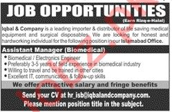 Assistant Manager Biomedical Jobs 2020 in Islamabad