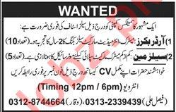 Order Booker & Salesman Jobs 2020 in Karachi