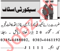 Security Incharge & Ladies Searcher Jobs 2020 in Lahore
