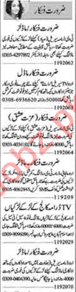Models & Actors Jobs Career Opportunity in Lahore