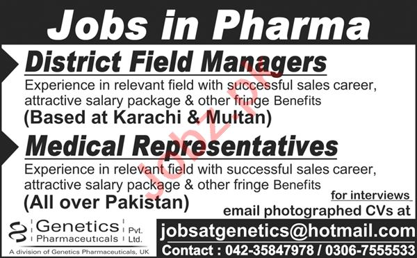 District Field Managers & Medical Representatives Jobs 2020
