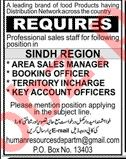 Area Sales Manager & Book Officer Jobs 2020 in Karachi